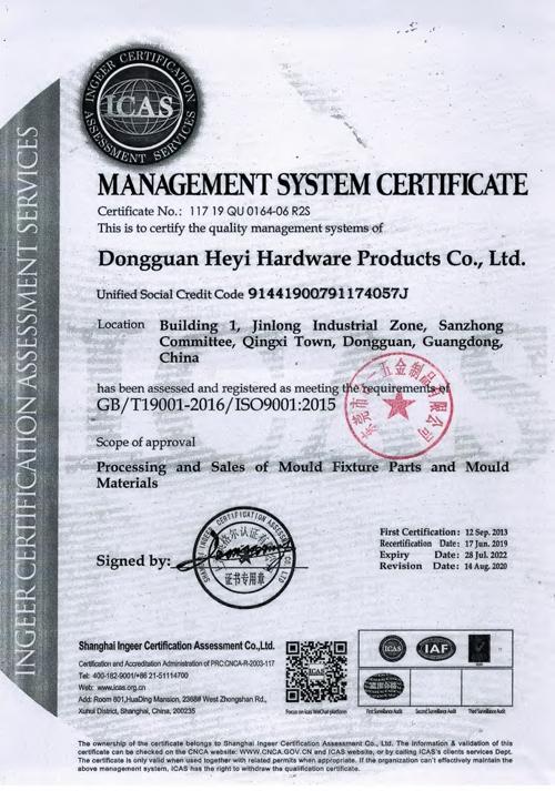 【ISO9001英文版】